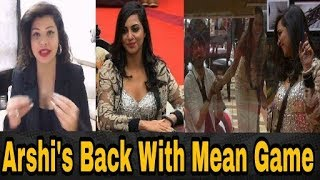 Big BOSS 11 | Arshi's Back With Mean Game | DAY 99 | Review By SAMBHAVNA SETH