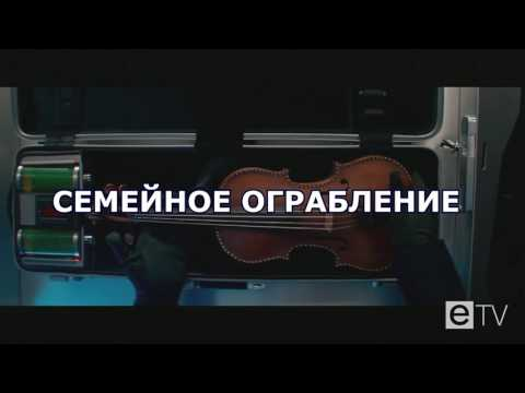 """СИНЕМА КРГ 1 - 5 февраля. Премьеры этой недели в кинотеатре """"Сары-Арка"""""""