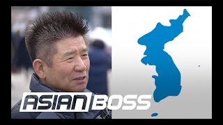 Do South Koreans Want To Be Reunified With North Korea? | ASIAN BOSS