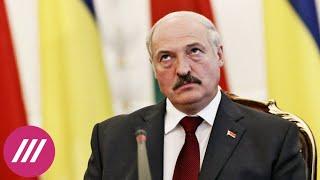 Как прошел один из самых массовых митингов в истории Беларуси и ЧВК как козырь Лукашенко // Дождь
