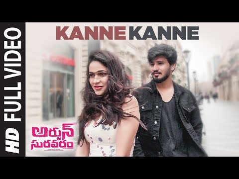 kanne-kanne-full-video-song-|-arjun-suravaram-|-nikhil-siddhartha,-lavanya-tripati-|-sam-c-s
