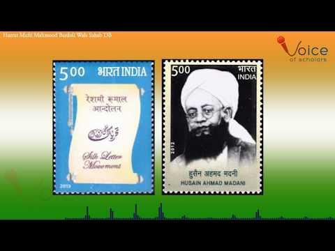 History - Jung e Azadi par Ek Nazar | Mufti Mahmud Bardoliwala Sahab DB
