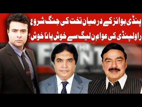 On The Front with Kamran Shahid | Rawalpindi Survey NA-60 | 17 July 2018 | Dunya News