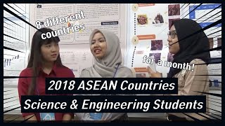 2018 ASEAN Countries Science & Engineering Students