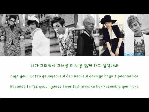 Teen Top - Missing You (니가 아니라서) [Hangul/Romanization/English] Color & Picture Coded HD
