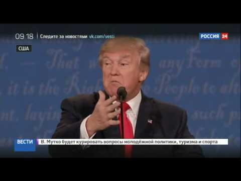 Дебаты Трампа и Клинтон: споры о России затмили вопросы экономики и безработицы