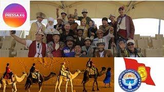 """Кыргыздар Аравияны дүңгүрөттү.  """"Camel Fest"""" этнофестивалы"""