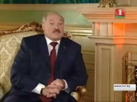 Интервью с лукашенко жжет фото 365-395