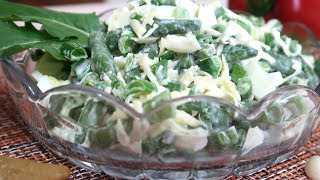 Салат из стручковой фасоли Очень вкусный
