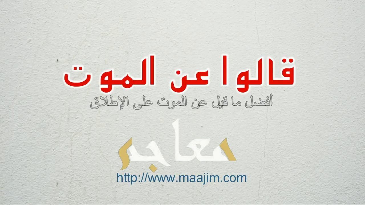 قاموس معاجم قاموس عربي عربي معجم عربي عربي