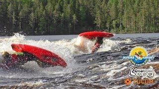 Родео-полигон Нейтикоски (Лиекса) фристайл-каякинг в Финляндии