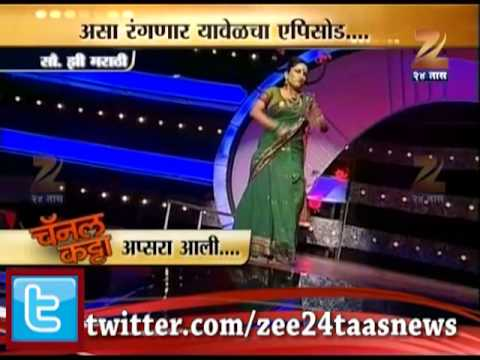 Zee 24 taas : aapsara dance with live song