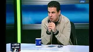 أحمد الشريف: عمر خربين مهاجم الهلال في الاهلي قريباً وتعليق الغندور