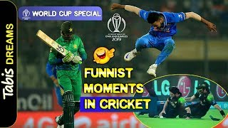Funniest Cricket Moments | Cricket Funny Moment Compilation |  Tabis Dreams