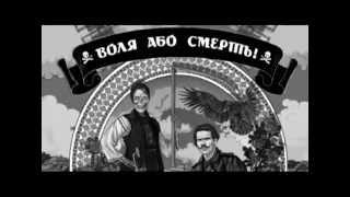 МАМА-АНАРХІЯ Музыкальное кабаре-шоу