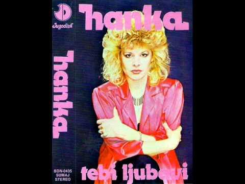Hanka Paldum - Samo jednom ja odlazim - (Audio 1984)
