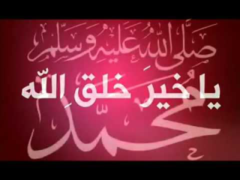 أجمل نشيد عن النبي محمد صلى الله عليه وسلمmp4