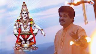 ഗംഗേ യമുനേ പമ്പേ | Gange Yamune PambeDakshina Ganga | MG Sreekumar Songs | Ayyappa Songs