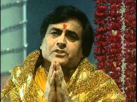 Jai Shiv Omkara [Full Song] Sheranwali Maa Ke Aaye Navrate
