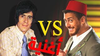 Download Saad Lamjarred 2017 vs Mazouni : lm3allem - سعد المجرد و المازوني MP3 song and Music Video