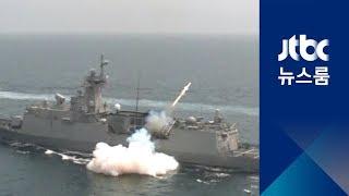 군, 18일부터 이틀 동안 '독도 방어 훈련'…일본 항의