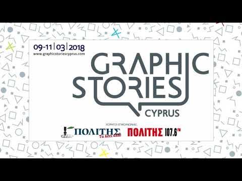 Graphic Stories Cyprus 2018 | Radio Spot | Politis