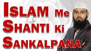 Islam Me Shanti Ki Sankalpana (Concept of Peace in Islam) By Adv. Faiz Syed