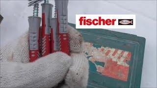 Надежный крепеж Fischer