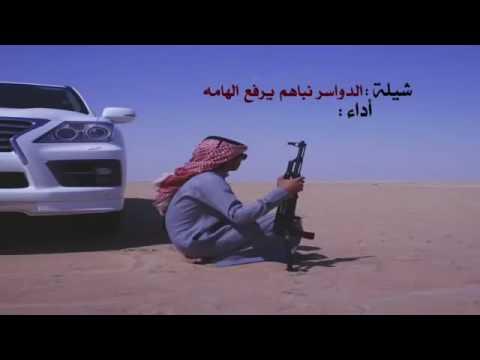 Saudi song 2016