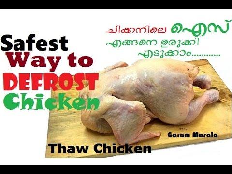 Safest way to defrost chicken ways to thaw frozen chicken - Defrost chicken safe way ...