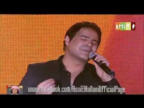 music assi el hellani 2012