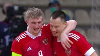 Сборная России досрочно оформила путёвку на ЕВРО 2022