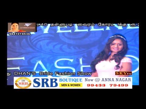 Bride Fashion Show | EPI 75 | 16.04.18 | Sky TV Madurai | GoldenCinema | Sourashtra Videos