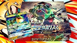 Ouverture d'un Display Pokémon SL7 TEMPÊTE CÉLESTE !