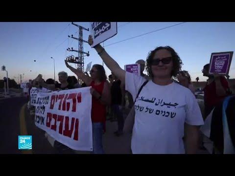إسرائيليون يغنون للسلام ردا على أعمال العنف بين العرب واليهود  - 15:58-2021 / 5 / 14