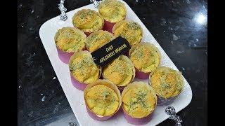 ألذ و أروع مافن / ميني كيك مالح بالجبن سهل ولذيذ جدا 😍👌🏻 !