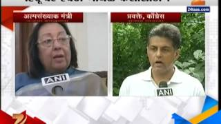 Zee24Taas: Najma Heptullla On Hindu Rashtra Statement