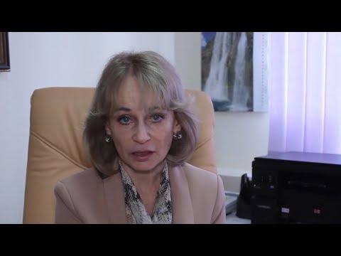 Обращение Елены Сергун к Сергею Филипенко