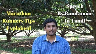 Marathon Running Tips Explained | How to Run a Marathon | Marathon training Tips (Tamil)