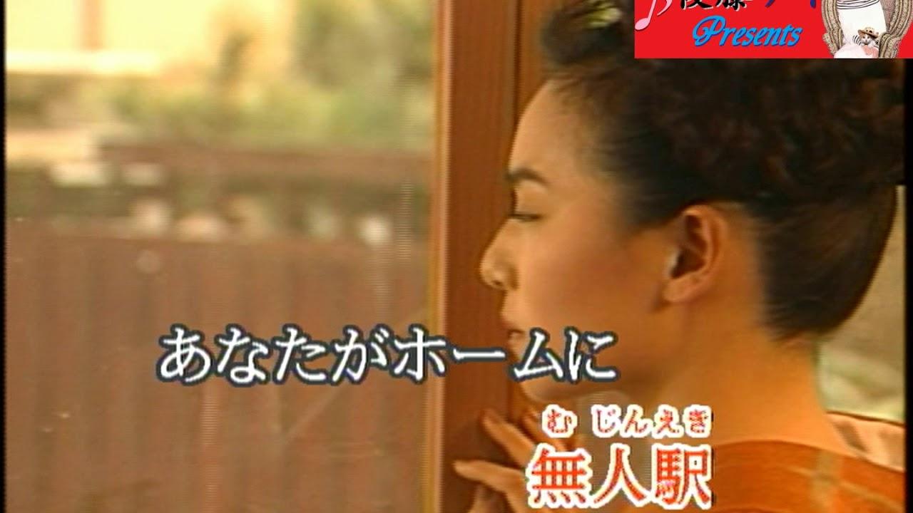 「新曲」雪舞い岬/瀬口侑希/唄:後藤ケイ♪ - YouTube