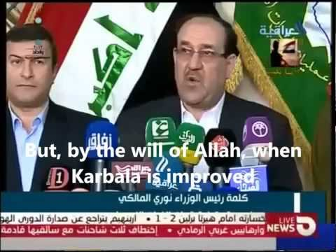 Nouri al-maliki says that karbala should be the qibla for the Muslims