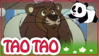 Tao Tao - 27 - צפרדע קלוג