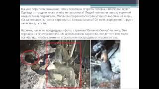 Одесса 2 05 2014 побоище в Доме профсоюзов