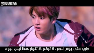 BTS ( Bangtan Boys ) - NOT TODAY - Arabic Sub ??????? ??????? MP3