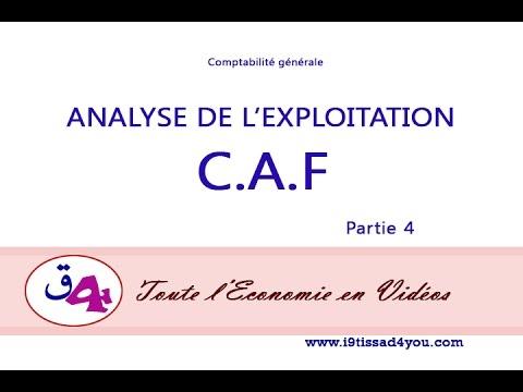 Capacité d'AutoFinancement (C.A.F) الجزء الرابع