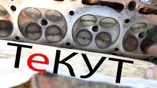 видео Притирка клапанов двигателя, приспособления для притирки клапанов