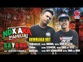 Download SAYANG (RING BACK TONE) - NDX A.K.A FAMILIA - Official  MP3 song and Music Video