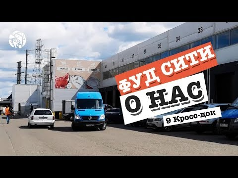 Где купить 100% качественное мясо в Москве оптом и в розницу