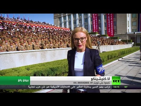 المجتمع الكوري الشمالي من الداخل  - نشر قبل 7 ساعة