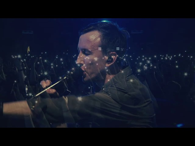 LUMEN — Лабиринт (концерт